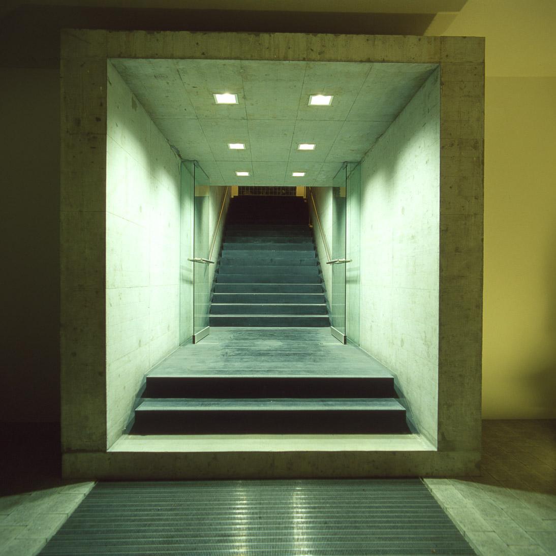 Universität Liechtenstein, Vaduz, Haupteingang